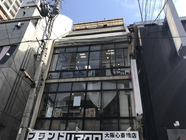 大阪 心斎橋外壁塗装